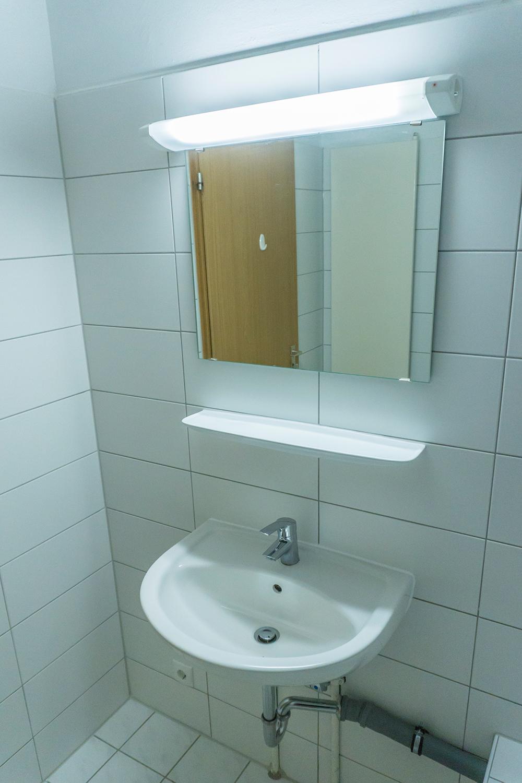 pl ck 48 50 friedrich ebert anlage 51 e studierendenwerk heidelberg. Black Bedroom Furniture Sets. Home Design Ideas